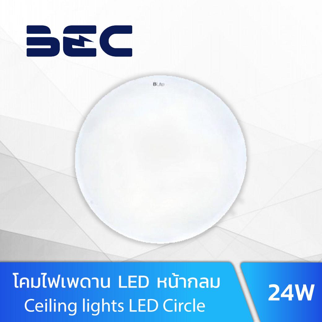 โคมไฟเพดาน LED 24w BEC Jasmine 01