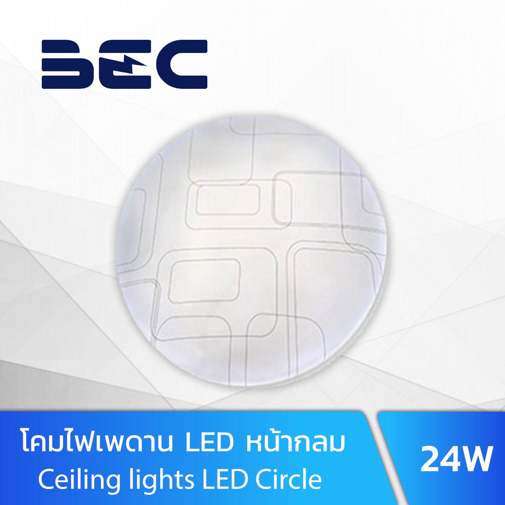 โคมไฟเพดาน LED 24w BEC Jasmine 02