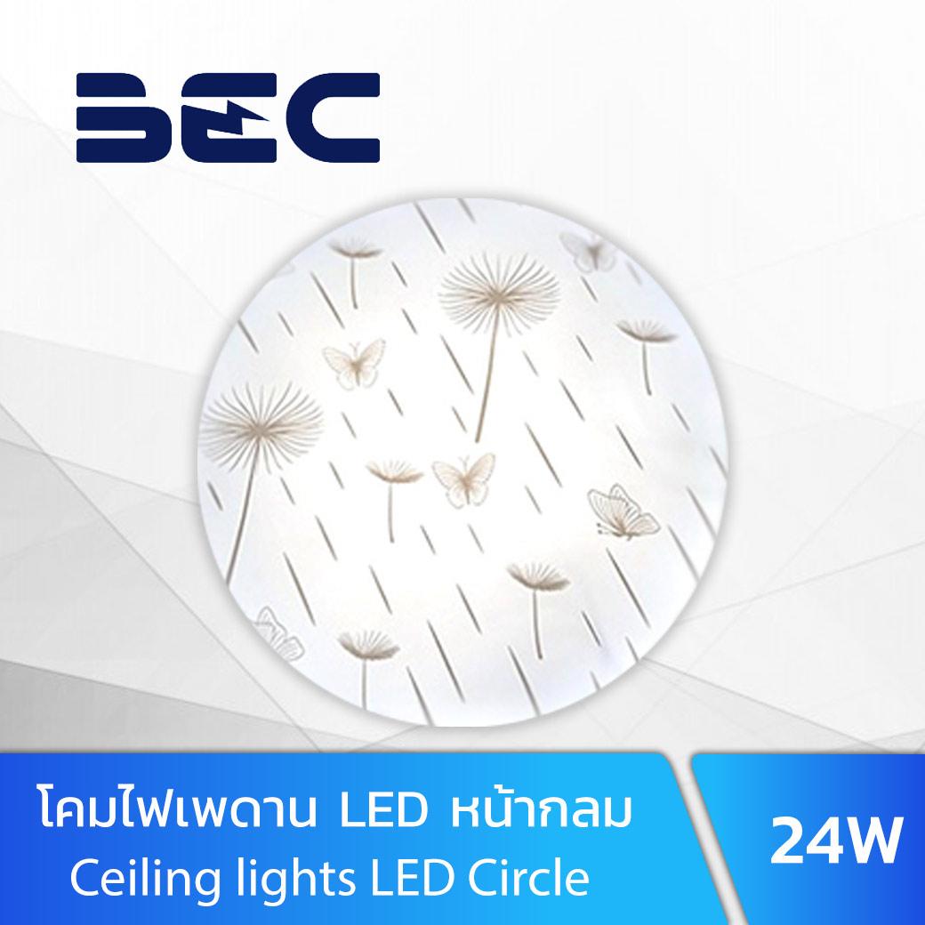 โคมไฟเพดาน LED 24w BEC Jasmine 03