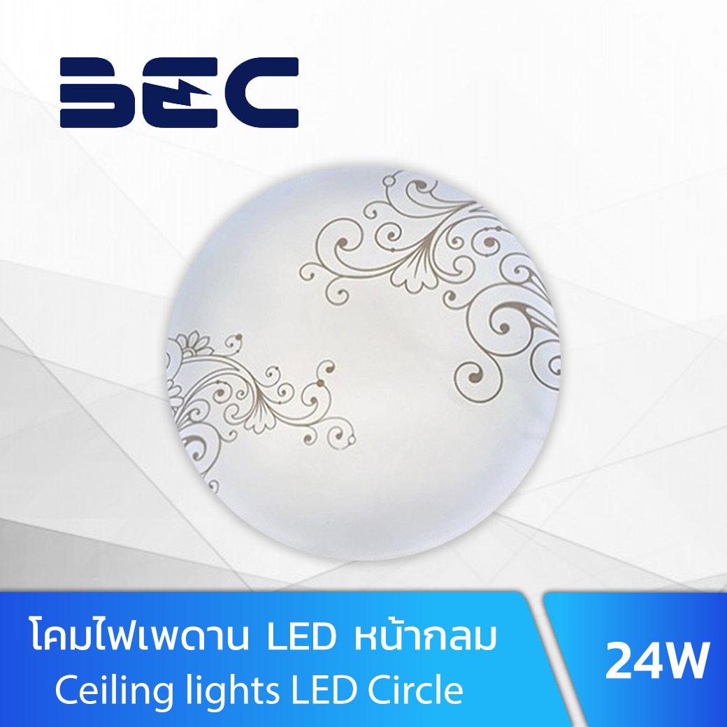 โคมไฟเพดาน LED 24w BEC Jasmine 05