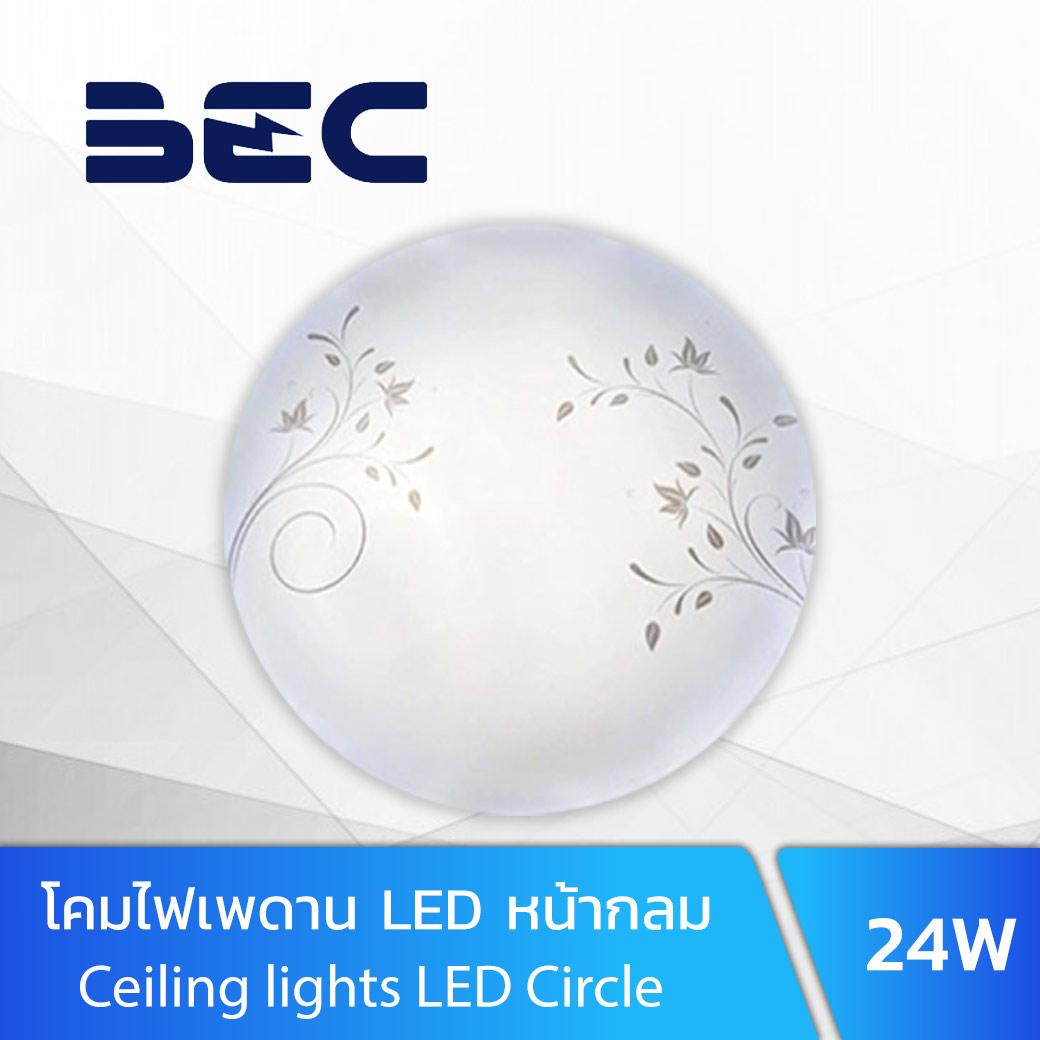 โคมไฟเพดาน LED 24w BEC Jasmine 06