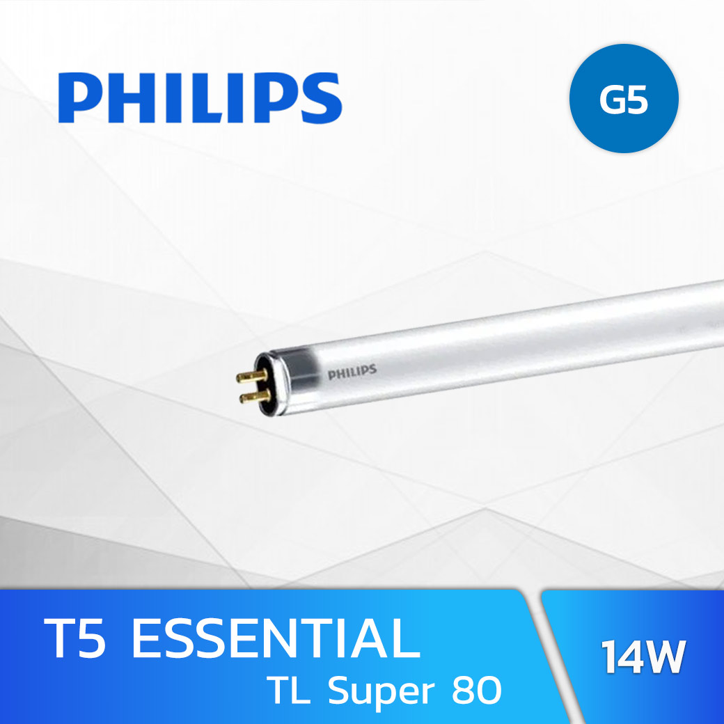 หลอด T5 ESSENTIAL 14W PHILIPS TL Super 80