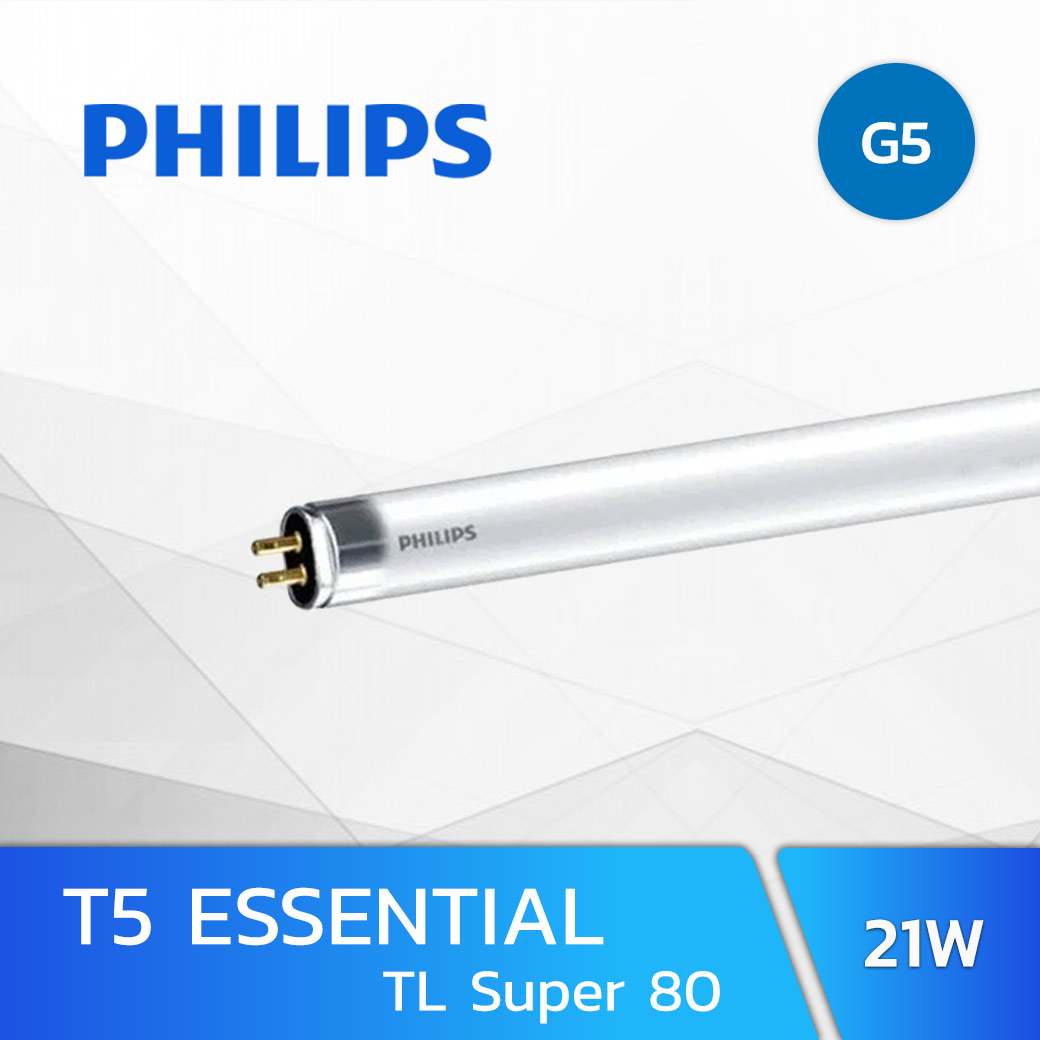 หลอด T5 ESSENTIAL 21W PHILIPS TL Super 80
