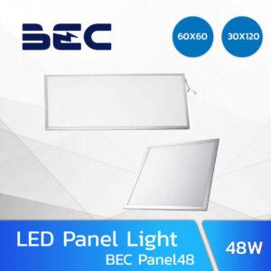 โคมไฟฝังฝ้า LED Panel Light 48w BEC Panel48