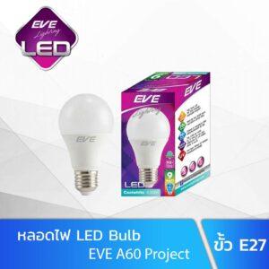 หลอดไฟ LED EVE A60 Project