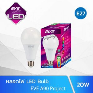 หลอดไฟ LED 20W EVE A90 Project