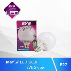 หลอดไฟ LED Bulb EVE Globe