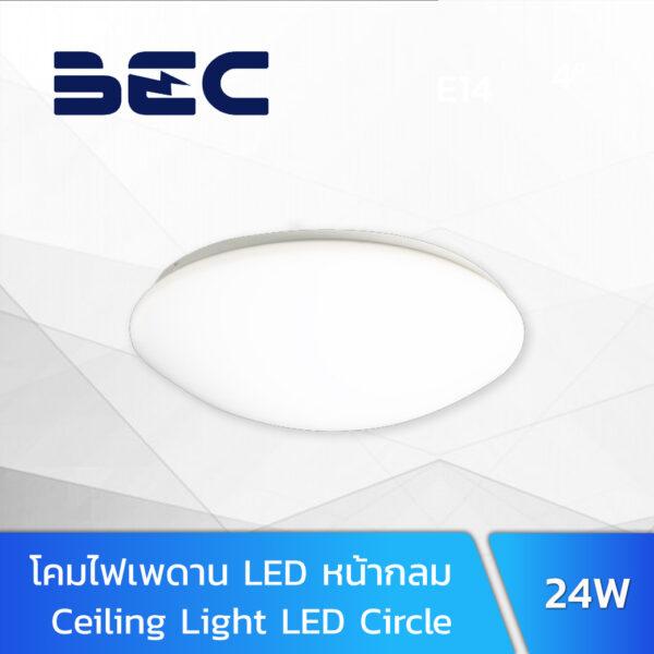 โคมไฟเพดาน LED 24W BEC LISBON