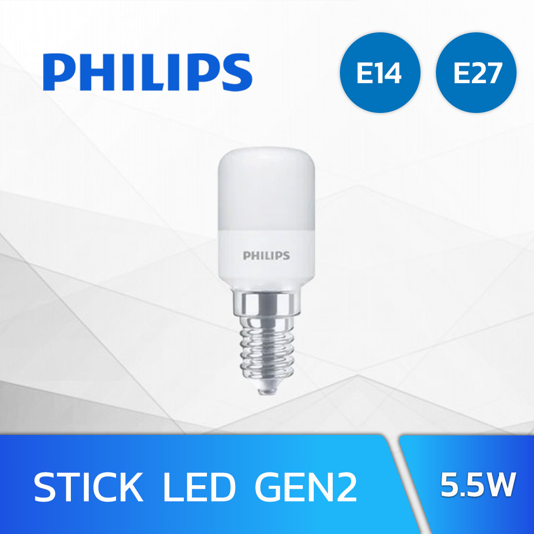 STICK LED 5.5W PHILIPS GEN 2