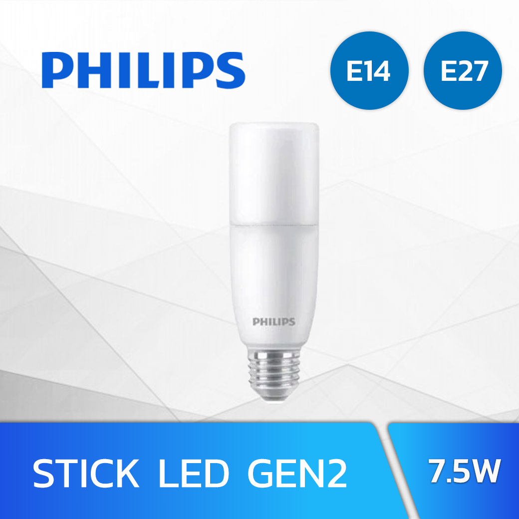 STICK LED 7.5W PHILIPS GEN 2