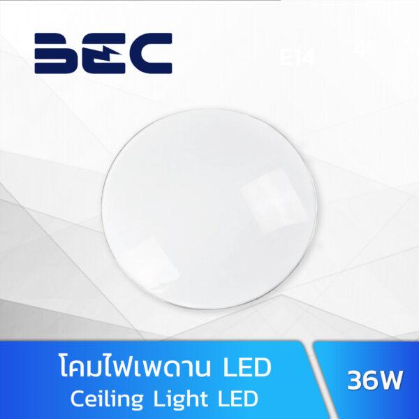 โคมไฟเพดาน LED 36W BEC VENUS-O