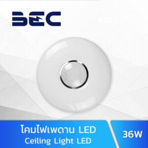 โคมไฟเพดาน LED 36W BEC VENUS-RO