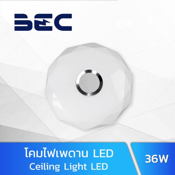 โคมไฟเพดาน LED 36W BEC VENUS-RP