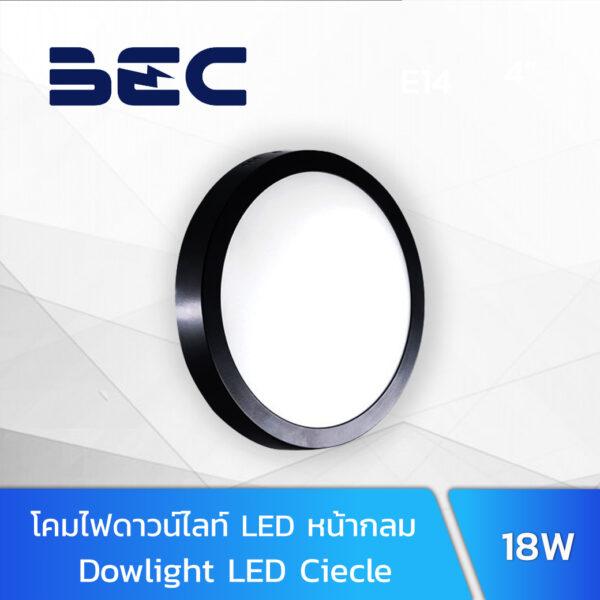 โคมไฟดาวน์ไลท์ LED 18W BEC BILBO